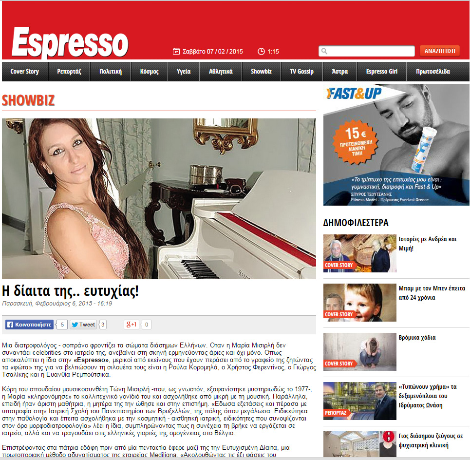 Espresso Site
